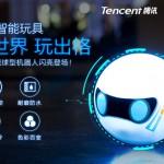 中国テンセントが記事作成ロボット「ドリームライター」を公開