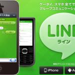 「LINE」で有名な韓国ネイバーが、ロボット分野にも投資
