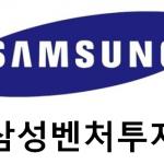 韓国・サムスンが家庭用ロボットJIBOなどに続々と投資