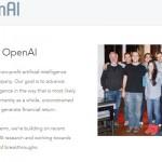 人工知能研究団体「オープンAI」マイクロソフトと協力