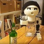 ロボットが泥酔!?お酒を一緒に飲んでくれるドリンキー
