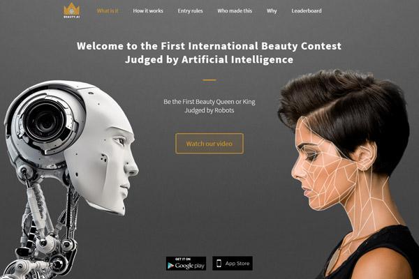 AI美人コンテスト