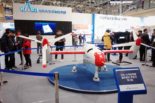 韓国航空宇宙研究院_ティルトローター・ドローン