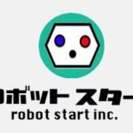 ロボットスタート北構武憲氏に聞く、ロボット化する社会と広告