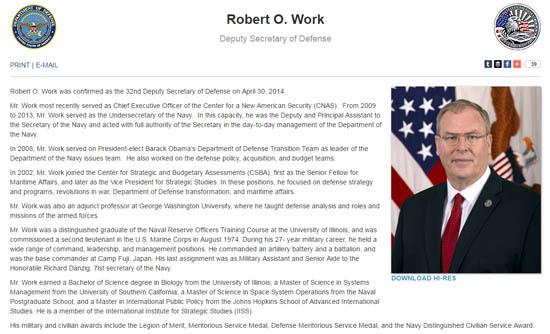 ロボートワーク米国防副長官