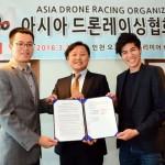 日中韓団体が連携、アジアドローンレーシング協会(ADRO)発足