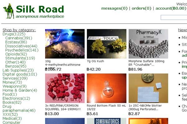 麻薬販売サイト