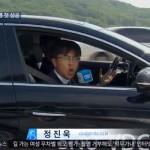 韓国・ソウル大学、高速道路での自動走行テストに成功