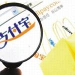 中国フィンテック産業、銀行を脅かすサービスに