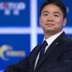 中国EC最大手・京東グループ、ドローン配送計画を発表