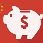 米国際貿易局「フィンテック決済分野で1位は中国、日本は4位」