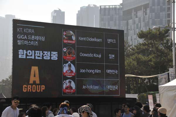 ドローンレース_GIGA_pusan_韓国