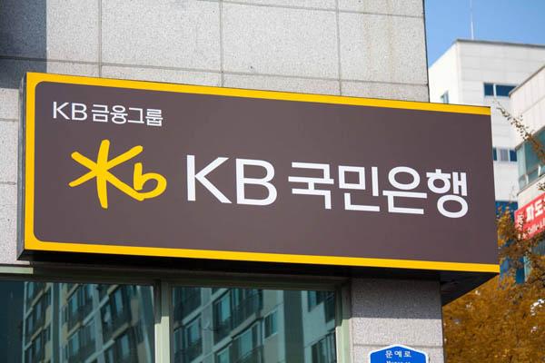 フィンテック_韓国銀行_KB国民銀行