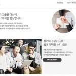 自動車担保型も出現!韓国でP2Pファイナンス急拡大…融資額10倍に