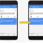 Google翻訳システム「人工知能技術」統合…日本語も対象