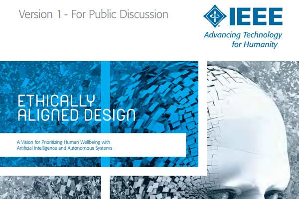 IEEE_人工知能_倫理