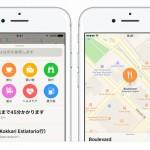 アップルがドローン本格運用開始「地図アプリ精度向上を狙う」…専門家も招聘