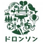 「秋田県×ドローン」!?…アイデアプログラム「ドロンソン」初開催