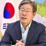 韓国の次期大統領候補・李在明「AI・ロボット時代にこそベーシック・インカムが必要」...実践示唆
