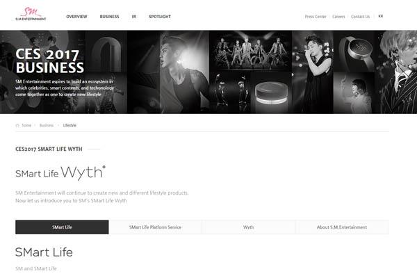 人工知能音声端末wyth_smエンターテインメント