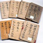 人工知能が17世紀の古典文献を機械翻訳...作業期間が27年も短縮と予想