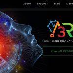 リクルートテクノロジーズが機械学習やディープラーニングを使ったAPI群「A3RT」を無償公開