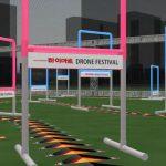 ロッテハイマート×KDRA「ドローンフェスティバル」開催