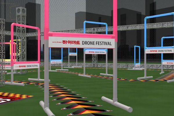 ロッテハイマート×KDRA「ドローンフェスティバル」開催 - ROBOTEER ...
