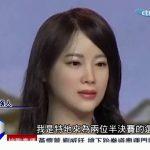 相互コミュニケーション型美女ロボット「佳佳」...中国大学が開発