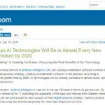 ソフトウェメーカーが性能を誇張する「AIウォッシング」急増…調査企業が警鐘