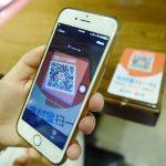 中国スマホ決済が「ハッキング被害」意外すぎる盲点とは