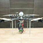 水素燃料ドローン「アルバトロスP1200」4時間飛行が目標