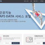 韓国政府がAI技術情報を外部にAPI提供…第一弾は韓国語分析技術