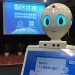 中国でAIロボットが医師試験に合格「医療過疎地での初期診断も可能」