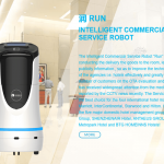 エレベーターに自動で乗り降りするサービスロボットを「採用」…三菱電機の中国法人