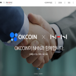 韓国IT大手・NHNが仮想通貨取引所に投資...中国OKコインが韓国進出か