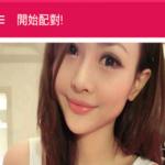 中国で「AI詐欺」急増…悪徳デートアプリやダフ屋が自動化で大儲け