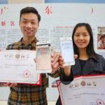 中国・広東省がWechat「オンライン身分証」発行へ…2019年から全土で発行開始