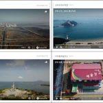韓国自治体とIT企業がドローン動画を地図サービスで提供開始