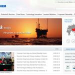 中国・化学大手SINOCHEMが石油貿易にブロックチェーン技術導入