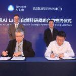 中国・テンセントが深センにロボット研究所「Robotics X」を設立…同社Al Labに続き