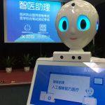 中国のAI・ロボット産業「爆発的成長期」に突入...中国の研究院が分析