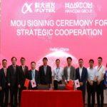 中国AI企業・iFLYTEKと韓国ICT大手のハンコムグループが提携…AI翻訳×国際会議のソリューション提供へ