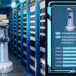 中国・京東金融がデータセンターに「JDスマートパトロールロボット」導入