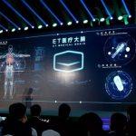 アリババと北京市が提携し「医療用AIプラットフォーム」を開発へ