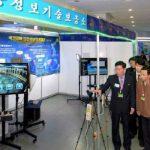 北朝鮮がスマートホーム「知能住家」とAIスピーカー「知能高聲器」を公開!!
