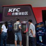中国KFC店舗拡大ペースが過去最高水準に…背景にAI&最新テックの利活用