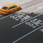 韓国タクシー業界「需要予測AI」導入…試験導入では乗客件数が2割増加