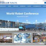米中貿易戦争が中国ロボット産業に打撃...世界ロボット会議で中国高官が懸念