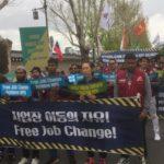 韓国で働く外国人労働者「雇用許可制」が奴隷生活の温床と批判